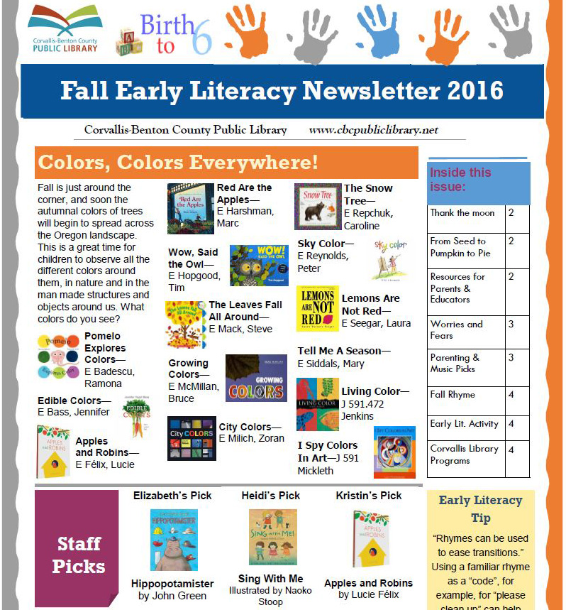 fall early literacy newsletter