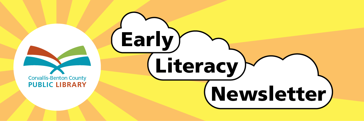 sun and clouds early literacy newsletter banner